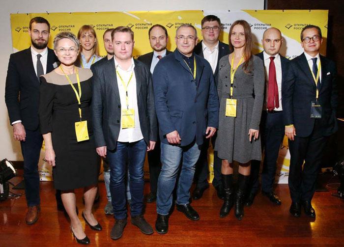 Движение «Открытая Россия» вближайшие выходные проведет учредительную конференцию