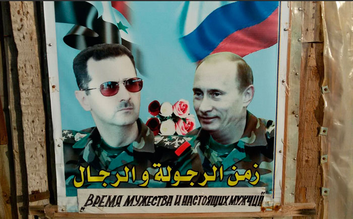 Из Крыма в Сирию 'на боевое задание'