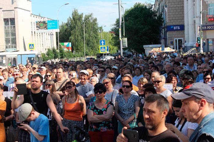 Митинг против пенсионной реформы стал самым массовым в Астрахани за последние годы