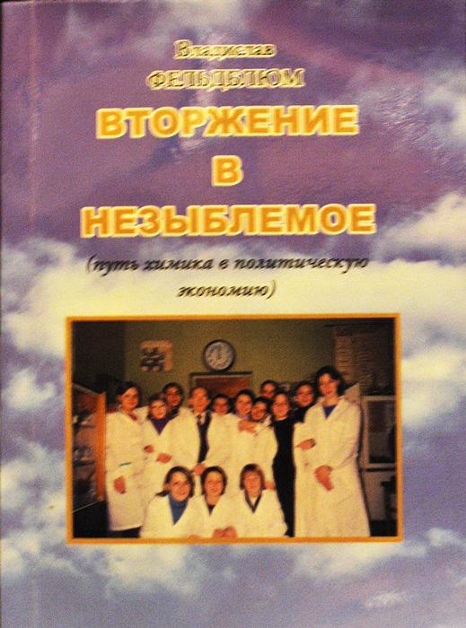 http://www.vestnikcivitas.ru/ffs/publication_2/ph.jpg